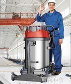 吸塵器 220V杰諾4800W大功率工業吸塵器大型工廠車間粉塵超強力商用干濕兩用 雙11