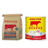 紅牛全脂牛奶粉1.5KG+紅牛全脂奶粉2.3KG【愛買】