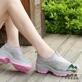 大碼 夏季透氣登山鞋女增高徒步鞋厚底戶外鞋防滑網面跑步鞋【步行者戶外生活館】