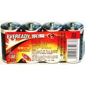 永備黑貓碳鋅電池2號電池C 4粒入