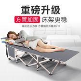 韓藝折疊床午休床辦公室午睡床躺椅單人床簡易隱形床陪護床行軍床