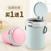垃圾桶家用客廳廚房衛生間彈蓋垃圾桶創意歐式有蓋垃圾筒大號收納桶BL【巴黎世家】