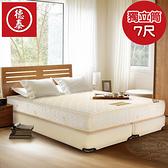 【德泰 歐蒂斯系列 】獨立筒 彈簧床墊-特大7尺(送保潔墊)