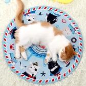 寵物地墊狗狗墊子四季通用貓咪睡墊子睡覺用棉墊狗墊秋冬款狗地毯 創時代3c館