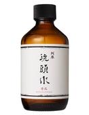 【阿原肥皂】苦瓜洗頭水250ml-清涼舒緩(中性)