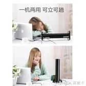 風扇 usb迷你小型電風扇辦公室桌面臺式學生寢室無葉靜音風扇宿舍床上 快速出貨