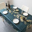 時尚可愛空間餐桌布 茶几布 隔熱墊 鍋墊 杯墊 餐桌巾523 (180*130cm)