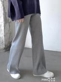 針織闊腿褲女秋冬加厚高腰垂墜感慵懶風顯瘦寬鬆休閒直筒拖地長褲  (pink Q時尚女裝)