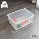 聯府名廚保鮮盒附瀝水盤13L整理盒密封盒LF01-大廚師百貨
