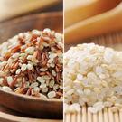 紅藜阿祖.紅藜輕鬆包 白胚芽米x3+紅糙米x3(300g/包,共6包)﹍愛食網