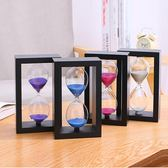 沙漏計時器時間擺件家居裝飾品客廳創意辦公室桌面創意木質書房·夏茉生活