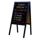 《享亮商城》020311  落地式雙面木框彩繪板  成功