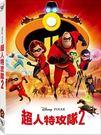 超人特攻隊2 DVD | OS小舖
