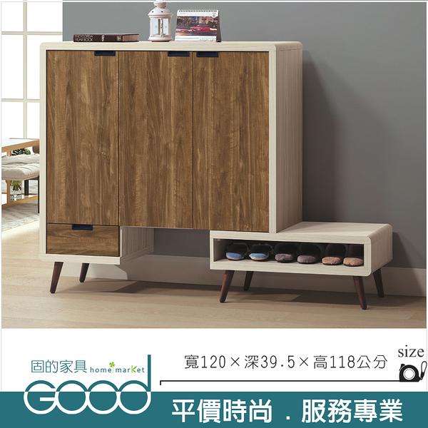 《固的家具GOOD》30-36-AL 北歐時尚4尺伸縮鞋櫃