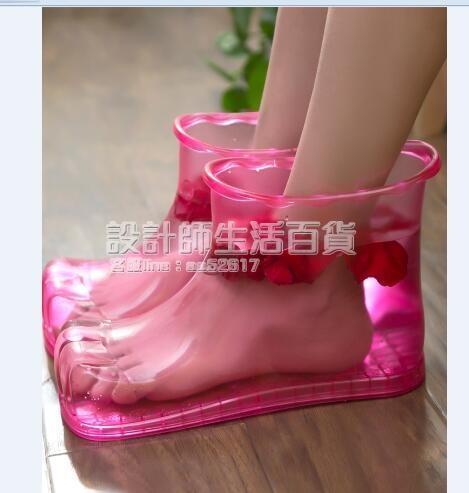 可以泡腳的鞋子便攜泡腳神器足浴桶洗腳家用塑料木盆足療燙足浴鞋 NMS設計師生活百貨