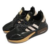 【海外限定】adidas 休閒鞋 ZX 2K Boost W 黑 白 金 女鞋 愛迪達 運動鞋【ACS】 FY2014