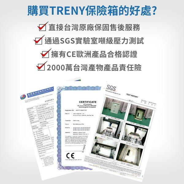 [家事達] TRENY-  三鋼牙 電子式保險箱 - 特大  保固兩年 金庫 財庫 現金箱 保管箱