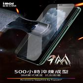 【iMOS】點膠滿版藍寶石玻璃螢幕保護貼玻璃貼 iPhone XS Max / 11 Pro Max (6.5吋) 國際共用版