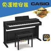 CASIO原廠直營門市 CELVIANO數位鋼琴AP-270BK 黑色(含安裝)