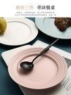 北歐創意家用陶瓷西餐盤