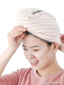 珊瑚絨乾發帽擦頭發速乾包頭毛巾女可愛加厚超強洗頭吸水浴帽 微愛家居