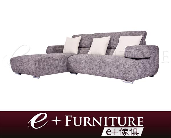 『 e+傢俱 』 BS17 亞爾夫 Alf 人氣精選 L型布質沙發 可訂製尺寸 布色布料