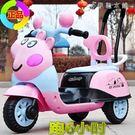 小豬兒童電動摩托車寶寶三輪車男女小孩玩具...