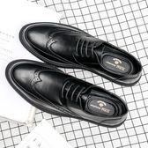 皮鞋男正韓男鞋子潮男士英倫休閒正裝商務鞋青年結婚鞋黑色工作鞋