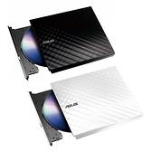 [哈GAME族]免運費 可刷卡 ASUS 華碩 SDRW-08D2S-U 超薄USB外接DVD燒錄機 清純白/尊爵黑 免插電設計