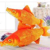 仿真紅鯉魚抱枕創意假魚抱枕女生惡搞怪公仔大號睡覺玩偶毛絨玩具
