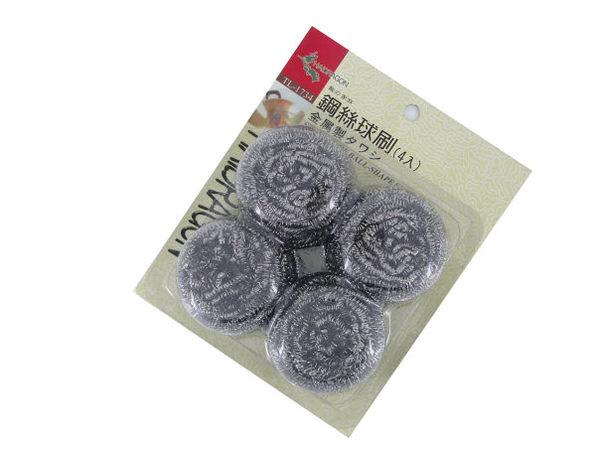【好市吉居家生活】上龍 龍族鋼絲球刷(4入) 鋼刷 TL-1734