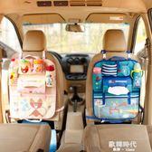 多功能汽車座椅卡通收納袋椅背懸掛式車用置物袋車載儲物掛袋 歐韓時代