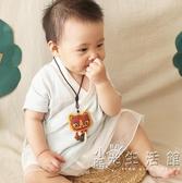 哈尼平安符手工刺繡diy繡花嬰兒辟邪掛件虎頭胸針孕婦刺繡材料包 小時光生活館