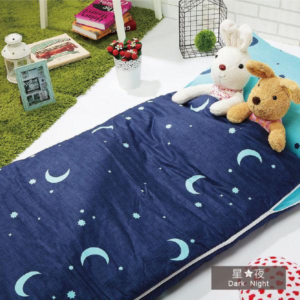 睡袋 / 兒童舖棉睡袋三件式 - 100%精梳棉 - 冬夏兩用睡袋【星夜】溫馨時刻1/3