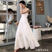長裙夏禮服裙伴娘裙沙灘度假裙收腰顯瘦流蘇羽毛白色吊帶洋裝女