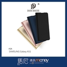 DUX DUCIS SKIN Pro 皮套/SAMSUNG Galaxy A51/手機殼/書本皮套/側掀皮套/保護皮套【馬尼】
