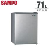【佳麗寶】-(SAMPO聲寶)迷你獨享冰箱-單門冰箱-71公升 SR-B07