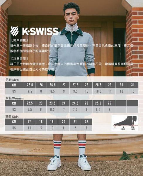 【K-SWISS】Court Lite Velcro休閒運動鞋-女-黑(96316-002)