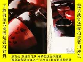 二手書博民逛書店Japanese罕見Lacquer and Calligraphy by KADO ISABUROH[375]-K