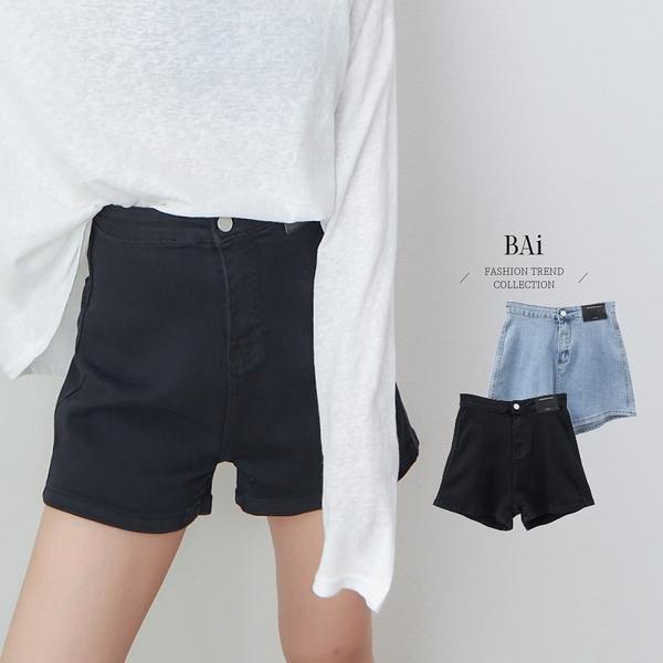 皮革標彈性牛仔高腰短褲M-XL號-BAi白媽媽【310750】