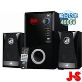JS 三件式 全木質喇叭 4000W 水瓶座 藍芽+FM (JY3302)