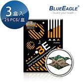 【醫碩科技】藍鷹牌 NP-3DFCA*3 台灣製 立體型成人防塵口罩 水針布 潮流綠 25片*3盒