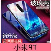 【萌萌噠】小米9T / 小米9T Pro 日韓創意男女潮流保護殼 全包軟邊 鋼玻璃背板 手機殼 手機套