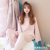 韓版睡衣女春秋純棉長袖居家服套裝全棉薄款純色寬鬆家居服女秋季