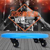 腹肌輪健身器材家用igo『韓女王』
