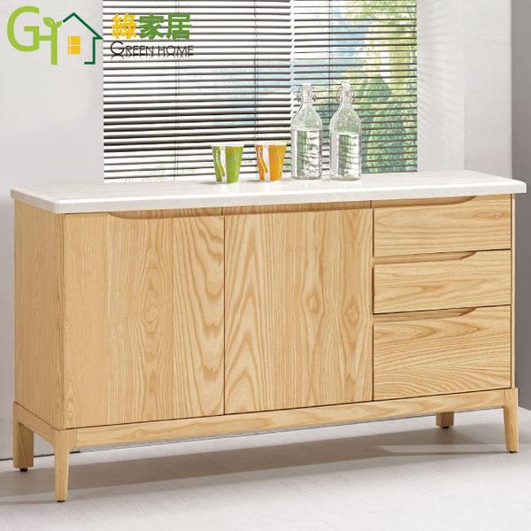 【綠家居】米爾森 實木4.6尺雲紋石面餐櫃/收納櫃