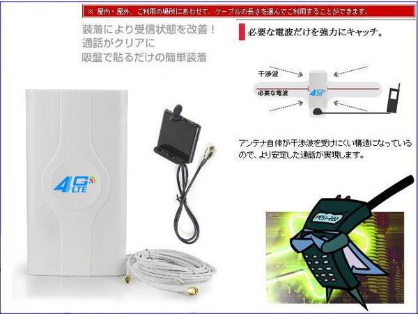 4G LTE遠傳電信台灣大哥大中華電信網路卡手機天線收訊號手機訊號分享器天線室外接天線-非強波器