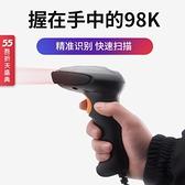 奧家掃碼槍有線無線條碼槍掃描收銀條形碼入庫手描槍一維二維碼掃碼器 【母親節特惠】