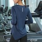 運動長款健身長袖女t恤遮臀跑步寬鬆速干上衣瑜伽服健身衣秋 【快速出貨】