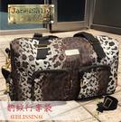 BLISSIN鉑麗星時尚手提袋 背包推薦 豹紋行李袋/旅行袋/尼龍袋/側背袋/斜背袋 好收納 母親特惠